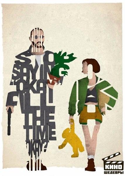 Культовые киногерои в минималистичных иллюстрациях!