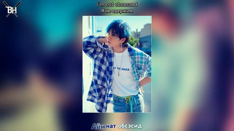 [KARAOKE] Super Junior DE – Illusion (Obsessed) (рус. саб)