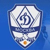 """Клуб """"Динамо-Москва"""" по хоккею с мячом"""