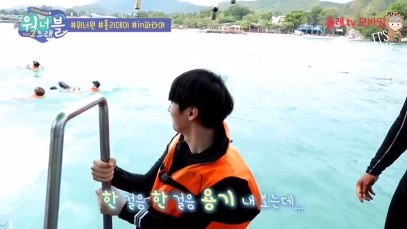 [РУС САБ] Wanna One Travel in Thailand EP2