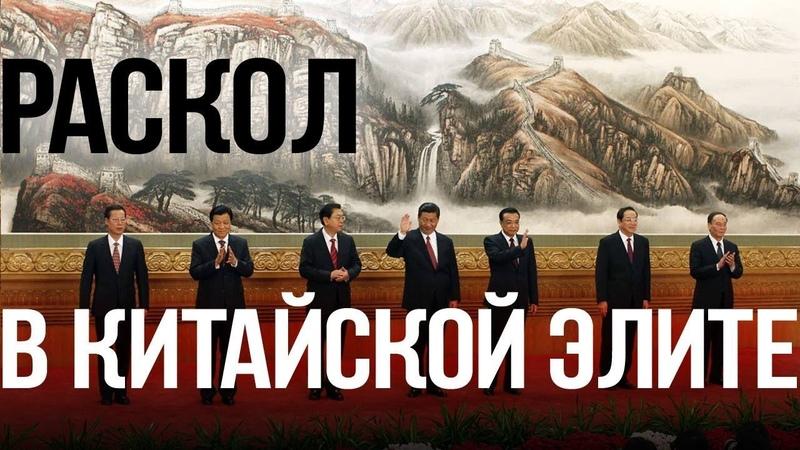 Китай и США. Трамп выполнит свои обещания (Д. Перетолчин, Н. Вавилов)