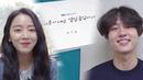메이킹 신혜선·양세종 특급케미 돋보이는 대본리딩♥ @서른이지만 열일곱5107