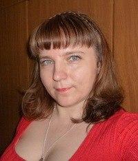 Татьяна Стряпунина, 11 января 1974, Пермь, id70579750