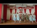 Танец Девчата,старшая группа коллектива Настроение.
