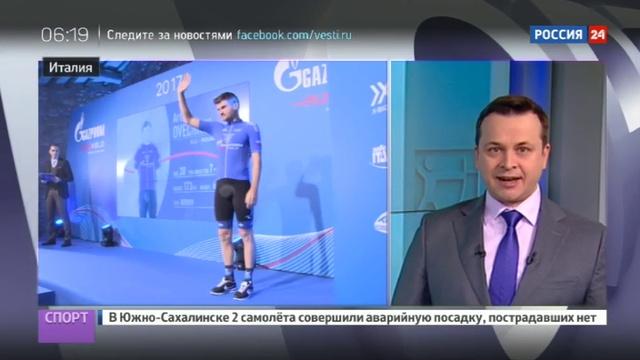 Новости на Россия 24 • Российские велосипедисты показали себя в Италии