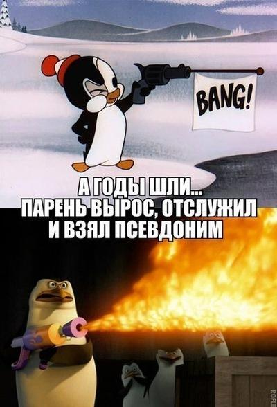 Леша Гриднев, 11 июня , Калининград, id21880376