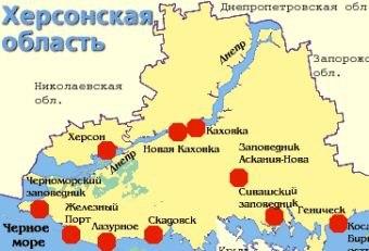 Херсон к Крыму присоединят злые крестьяне и недовольные женщины