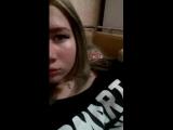 Яна Любимова - Live