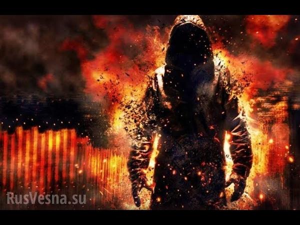 «ВСУшники» из 36-й бригады подожгли военный склад сводка о военной ситуации в ДНР