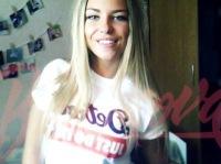Александра Новикова, 28 сентября 1997, Харьков, id183516290