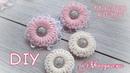 Маленькая Интересная Зефирка / Мастер класс Канзаши / DIY Scrunchy with Kanzashi flowers