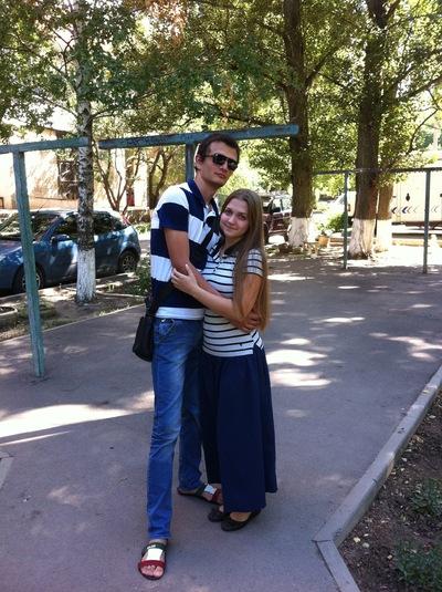 Анна Захарьянц, 23 июня 1995, Ростов-на-Дону, id77175140