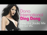 Dana International - Ding Dong (VIC Essential Radio Mix)