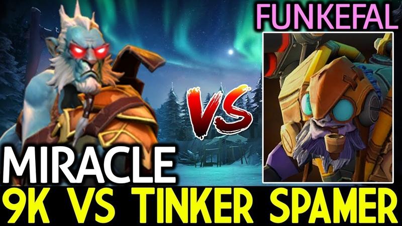 Miracle- [Phantom Lancer] 9k God VS Tinker Spamer 7.18 Dota 2