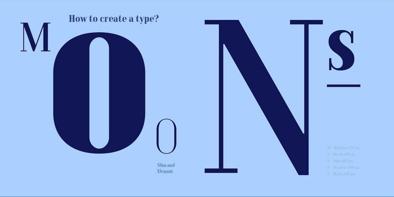 шрифт moons thin italic
