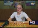 20 07 2018 тнт 43 регион День шахмат