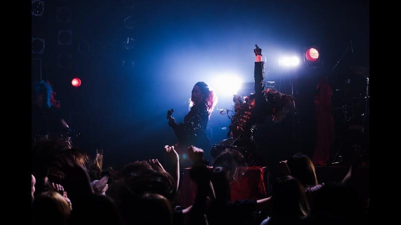 ラヴェーゼ [未完ノ刻ト悲愴ノ渦] 2017.07.13 TSUTAYA O-WEST