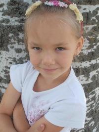 Полина Будагова, 5 декабря , Мелитополь, id182711796