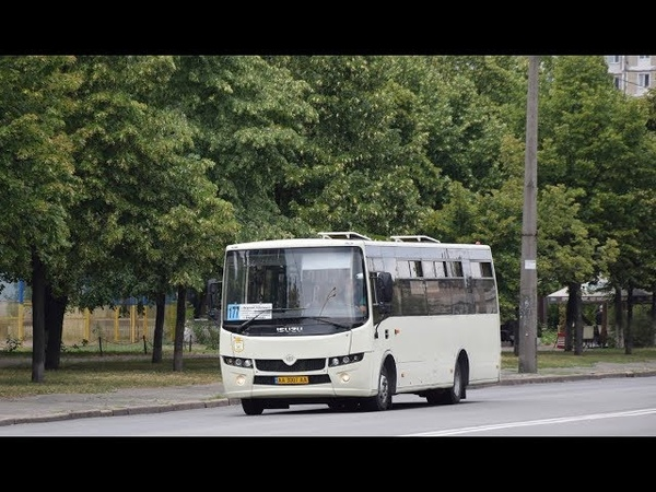 Маршрут №177|Route №177 ул. Митрополита Андрея Шептицкого - Ст.м. Бориспольская