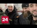 В шаге от смерти Местные жители рассказали как спасли испанца на трассе Колыма Россия 24