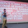 Rodion Arsenyev