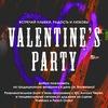 Valentine's Party, 14.02.2019