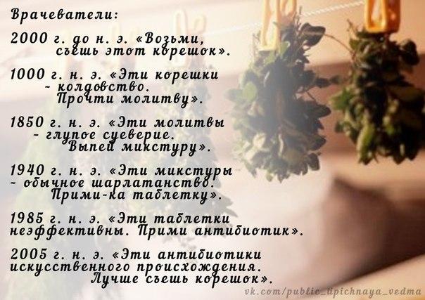http://cs619129.vk.me/v619129906/199de/ZmXIS4w9vkQ.jpg