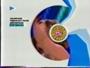 / Реклама (Первый канал, 04.07.2003) (2)