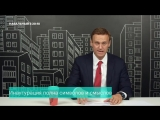 Навальный LIVE / Инаугурация нецаря, казаки, Димон снова премьер