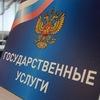 Госуслуги Самара, Тольятти и Самарская область