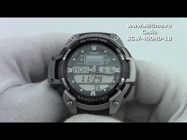 Мужские японские наручные часы Casio SGW 400HD 1B
