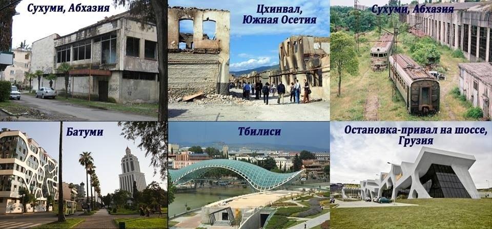 "Из Абхазии прибыла ""гуманитарка"" боевикам ""ДНР"" - Цензор.НЕТ 7212"