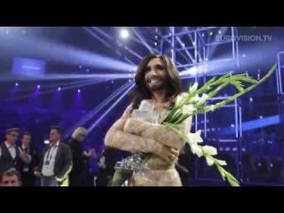ЕВРОВИДЕНИЕ 2014 // 1-е место - КОНЧИТА ВУРСТ / Austria wins 2014 Eurovision