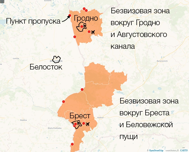 Готовятся предложения по объединению безвизовых зон в Гродненской и Брестской областях