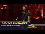 Keith Urban - My Wave (Late Night with Seth Meyers)