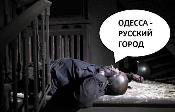 СБУ в Одессе задержала сепаратистов с оружием и боеприпасами - Цензор.НЕТ 5895