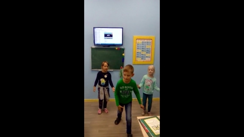 Детский развивающий клуб ЛогоС Английский язык для детей с 6 лет