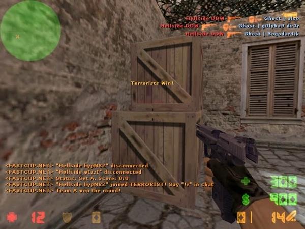 DDW vs Team Ghost (Mini-Clip)