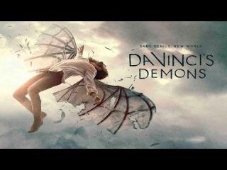 Демоны да Винчи (Da Vinci s Demons) трейлер сериала.