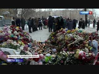 Цветы и мягкие игрушки: в Магнитогорске прошли первые похороны жертв взрыва