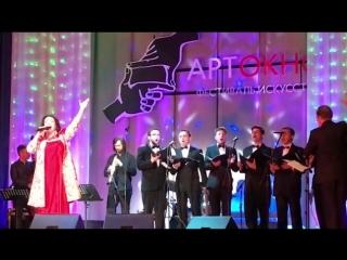 Тамара Гвердцители - концертная программа По небу босиком (Старый Оскол, 16.05.2018 г.)