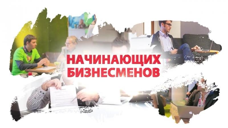 Нам 3 года! Мы помогаем ЭКОНОМИТЬ на семейном бюджете! Развитие бизнеса и новые клиенты!.mp4