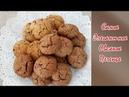 Очень вкусное и элегантное овсяное печенье с кокосом и кусочками шоколада