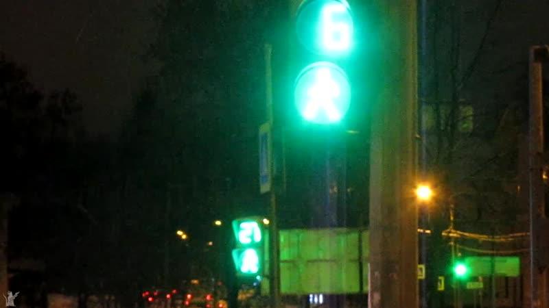 Альтернативно одарённый светофор