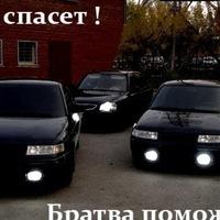 Вова Шпит, 24 марта , Тернополь, id32549733