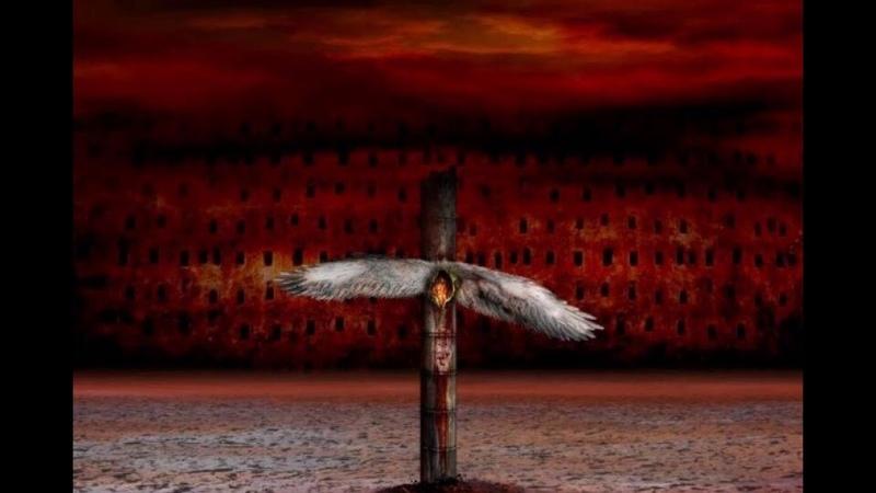 Брошенный в раю 105 Жизнь в кругу страха смерти