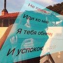 Дарья Погудина фото #41