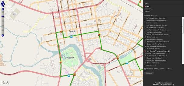 KZ - местонахождение городских