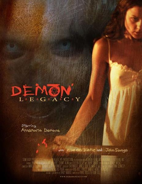Наследие демона [2014]