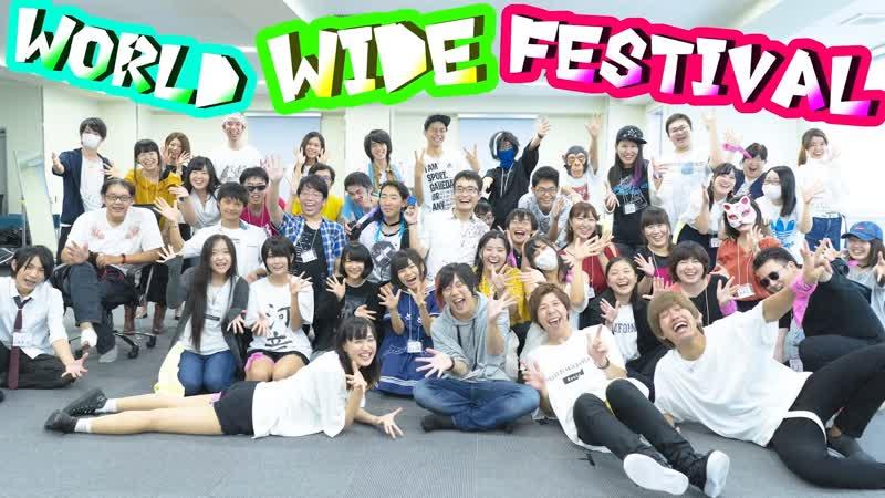 【総勢45名】みんなで『ワールドワイドフェスティバル』踊ってみた【局員の舞Fin東京】 sm33890354